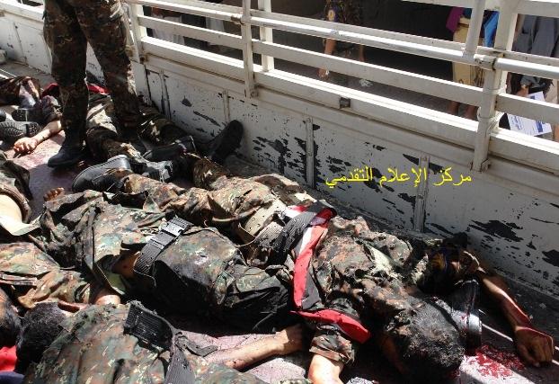 شهداء الأمن المركزي في مجزرة ميدان السبعين