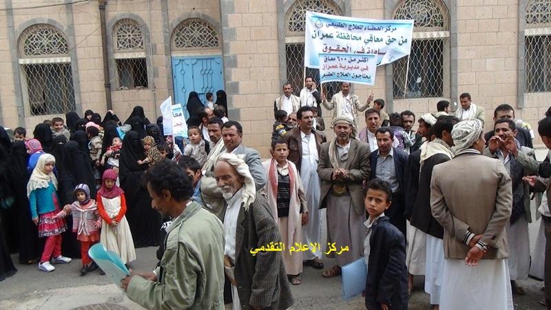 600 طفل معاق يعتصمون والحكومة تتجاهلهم