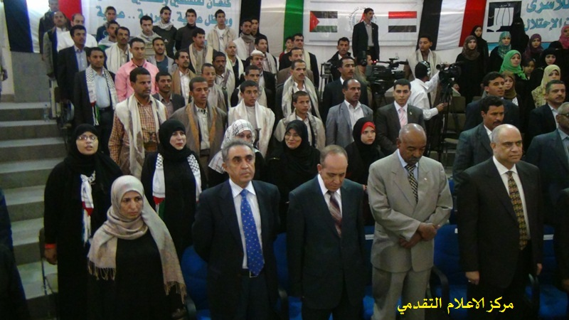 جمعية كنعان تحيي يوم التضامن العالمي مع فلسطين